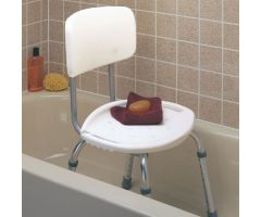 Adjustable Bath & Shower Seat with Back81133982